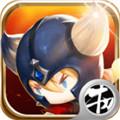 崩坏战歌3 v1.6.2 最新版