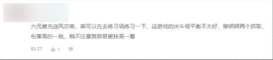 开发日志52丨倒计时6天,高燃CG首曝!熊猫酱带着异人平衡性调整来了!