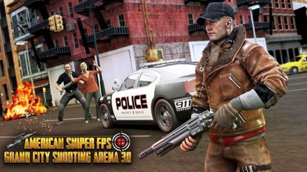 FPS Sniper 3D Gun Shooter Free Fire:Shoo图2